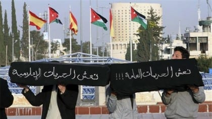 jordan-human-rights-freedom-of-press-protest-against-restrictions-on-media-fanack-aljazeera