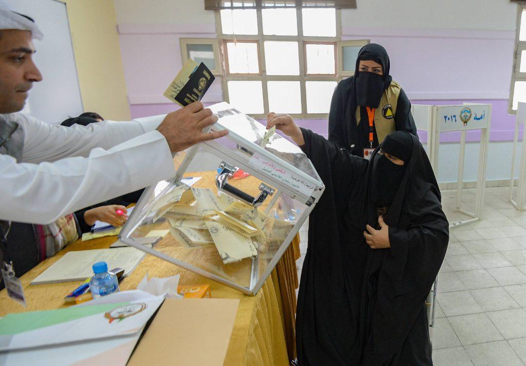 مجلس الامة الجديد في الكويت الانتخابات