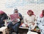 Media in Kuwait