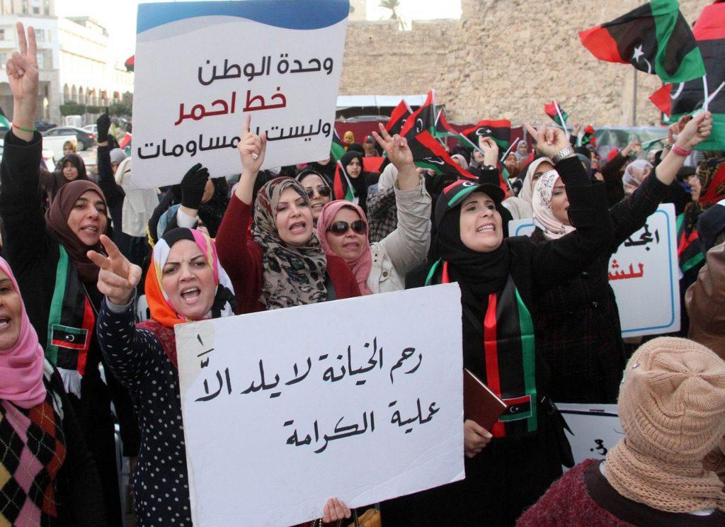 وضع سياسي ليبيا