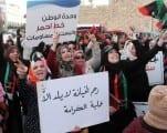 ليبيا في ظل الحكومات الثلاث