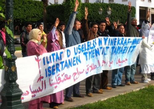 استمرار تعثر حقوق الإنسان في المغرب