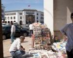 الإعلام في المغرب