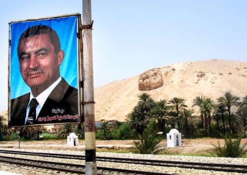 مصر مبارك (1981 – 2011)