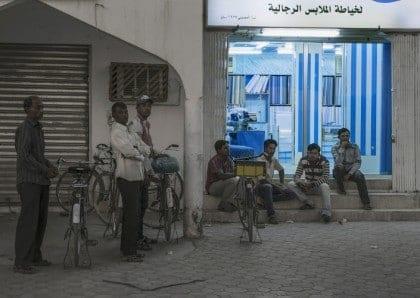 Oman: Human Rights Update