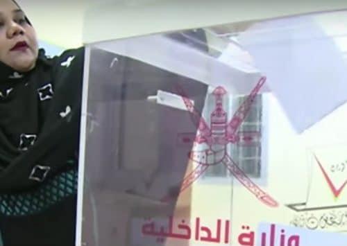 الانتخابات في عُمان