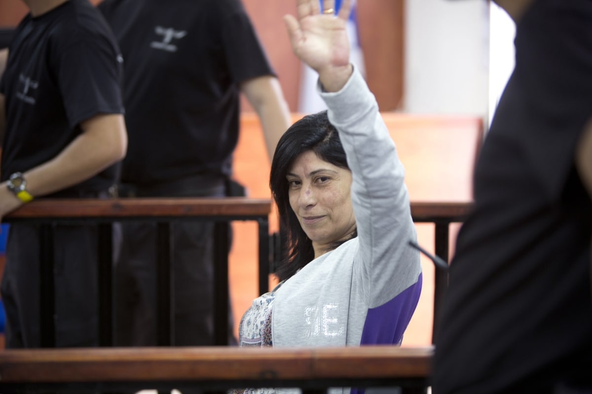 Khalida Jarrar, Palestinian Human Rights Activist wanted by Israel