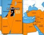 Current Affairs of Palestine