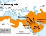 ليبيا: مجيء الإسلام في القرن السابع