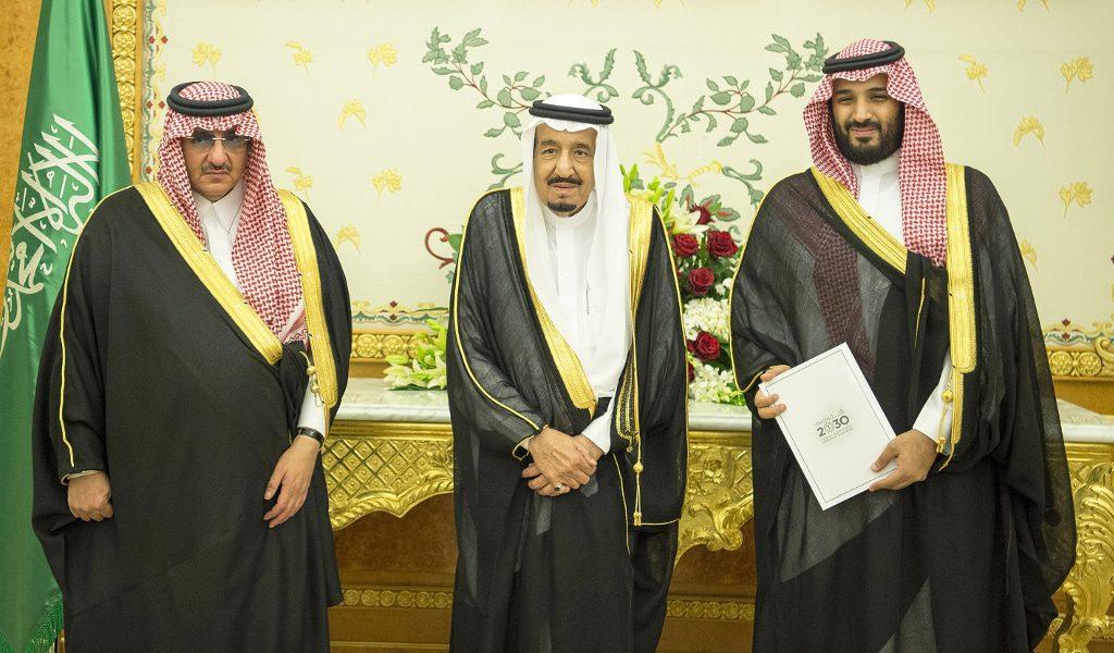 saudi new vision