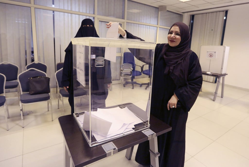 saudi arabia- saudi women at a polling centre