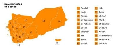 scope of government Yemen governorates map 730 825837a230