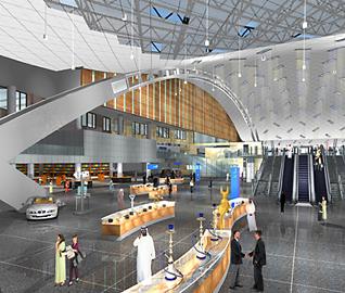 Economy Qatar - International Airport