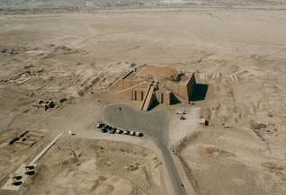 زقورة مدينة أور القديمة