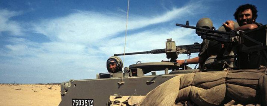 M-131 armoured personnel carrier in the Golan Heights in the October War of 1973 / Photo Magnum/HH