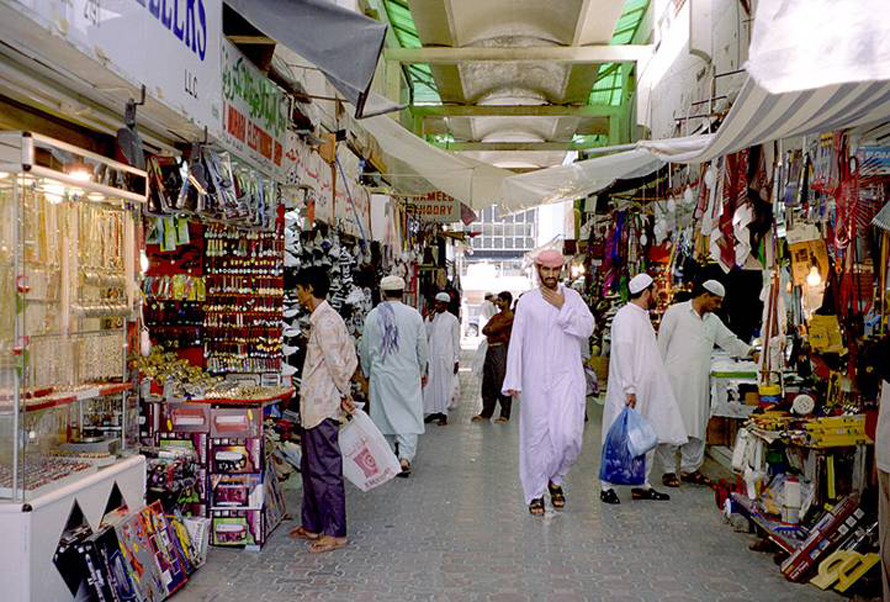 Population UAE - Souq Abu Dhabi