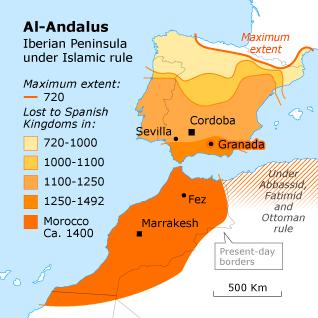 Morocco culture- Alandalus