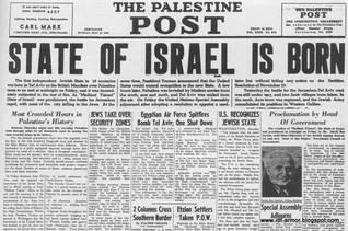 عناوين صحيفة فلسطين بوست في 15 أيار/مايو 1948