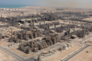 Economy Qatar - Ras Laffan Industrial City