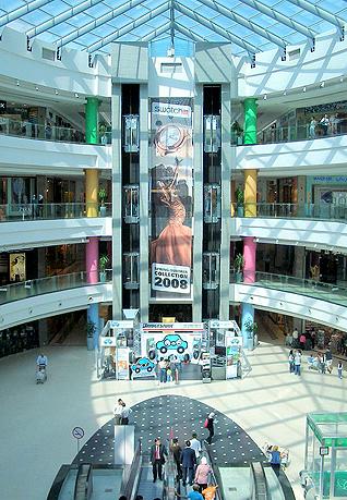 Jordan Economy - Shopping centre in Amman