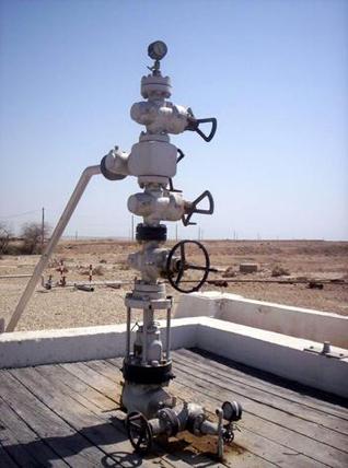 Economy Bahrain - Bahrain's first oil well near Jabal al-Dukhan