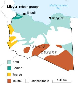 ليبيا اقليات