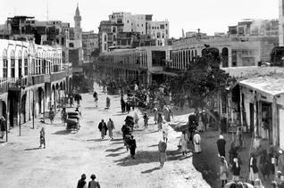 Jeddah, 1938 / Photo HH