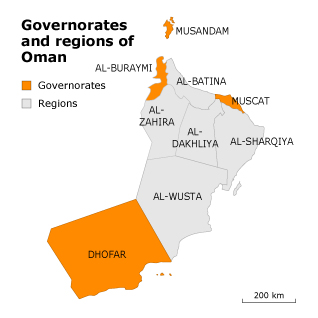 Oman Governance - Governorates Regions Map