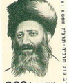 Gush Emunim