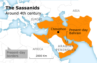 The Sassanids - 4th Century