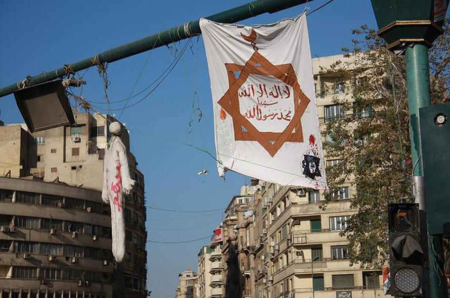 ساحة التحرير - الحكم