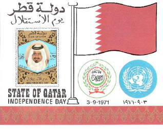 Stamp issued on the occasion of Independence Day, 3 September 1971, with a portrait of Sheikh Khalifa bin Hamad Al Thani