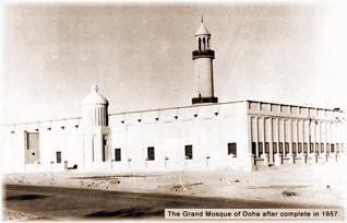 Population Qatar - Grand Mosque Doha