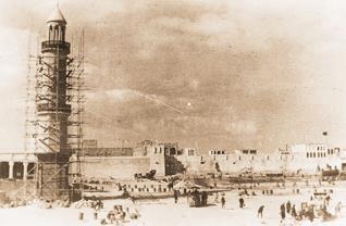 Population Qatar - Building Minaret Grand Mosque