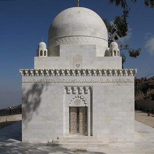 Population Yemen - Ismaili Tomb al-Hoteib