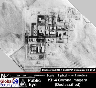 Israel's nuclear facility Dimona as seen in 1965 / Source: Globalsecurity.org