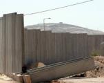 Israeli Supreme Court ruling