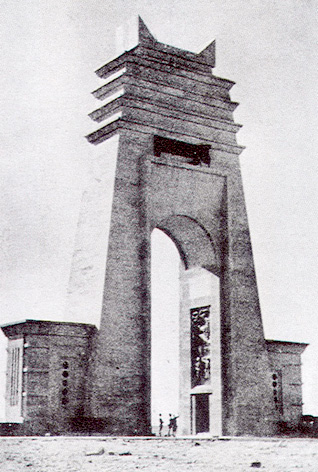 Arco Philaenorum, newly built triumphal arch by the Italians in Cyrenaica, 1930s