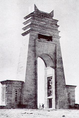 قوس النصر للأخوين فليني، بني في برقة في الثلاثينات