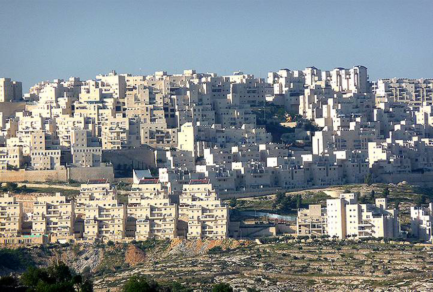 Jabal Abu Ghneim/Har Homa - the last link in the chain of Jewish settlements around East Jerusalem Israeli settlements
