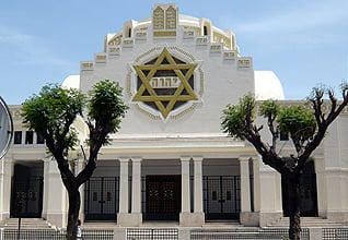 Population Tunisia - Synagogue Tunis