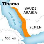 Geography Yemen - Lowland Tihama