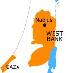 فلسطين الصمود نابلس