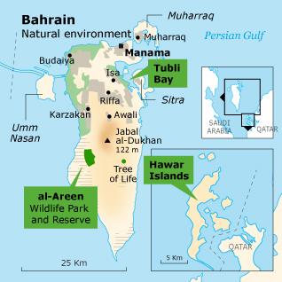 البحرين الجغرافية - البحرين الجغرافية