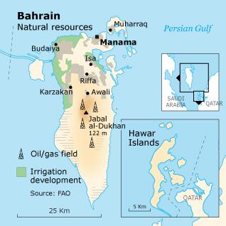 البحرين الجغرافية - Geography natural resources bahrain map