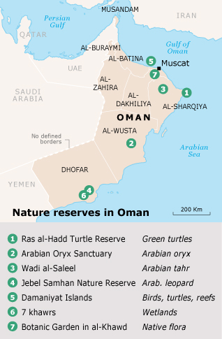 Geography Oman - Nature Reserves Map