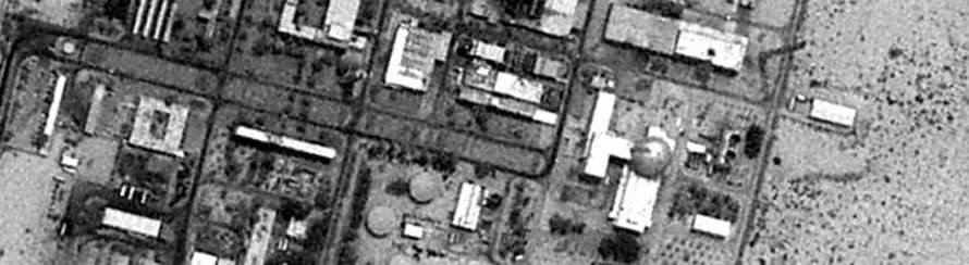 Satellite image showing Israel's most important nuclear facility at Dimona, in the Negev Desert/ Source: Globalsecurity.org