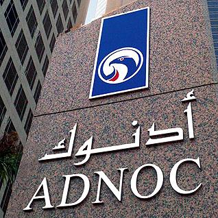 Geography UAE - ADNOC Headquarters