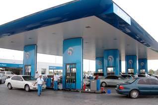 Geography UAE - ADNOC Gas Station