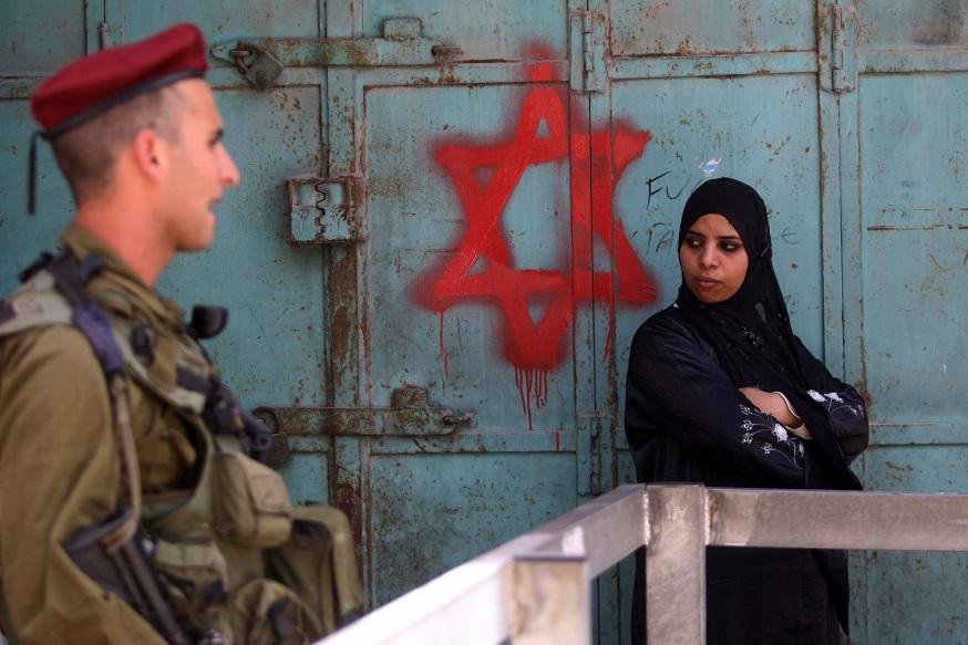 palestine history2